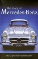 History of Mercedes Benz DVD Car Gift